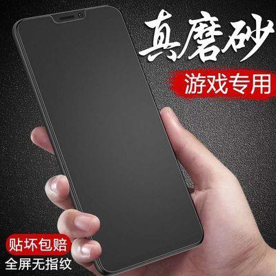 苹果x钢化膜xsmax磨砂膜iPhone7手机贴膜xr全屏8p高清6splus蓝光6