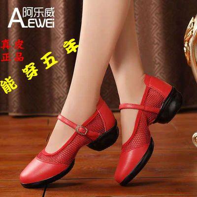 阿乐威2020新款广场舞鞋成人软底水兵爵士跳舞女鞋透气舞蹈鞋女夏