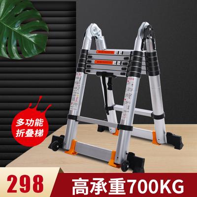 竹节梯子伸缩梯人字梯铝合金加厚工程折叠梯 家用多功能升降楼梯