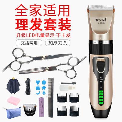 剃头电推子电动理发器静音电推剪家用充电递头器成人儿童剪头工具