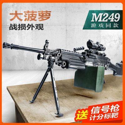 m249水弹