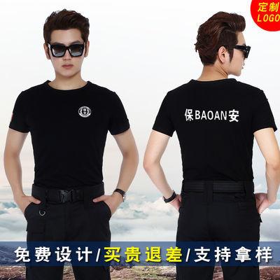 保安服短袖T恤 黑色酒店物业保安短袖T恤衫工作服保安服夏装