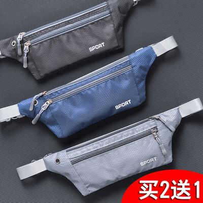 男女时尚新款多功能贴身隐形跑步运动腰包大容量防水健身手机袋潮