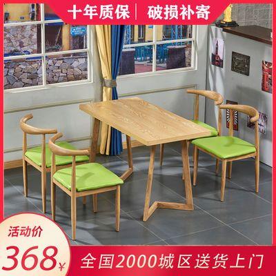小吃快餐桌椅组合个性主题餐厅桌椅铁艺牛角桌椅复古创意桌椅组合