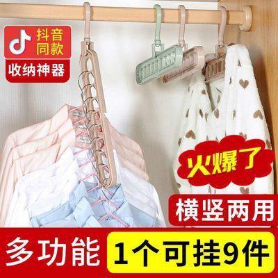 创意多功能九孔衣架防滑伸缩挂衣服架横竖两用衣柜收纳折叠晾晒架