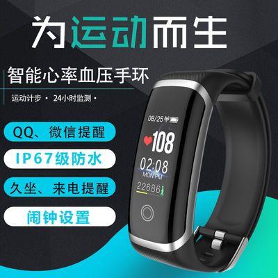 多功能智能手环男女运动手表心率血压记步卡路里消耗情侣手环防水