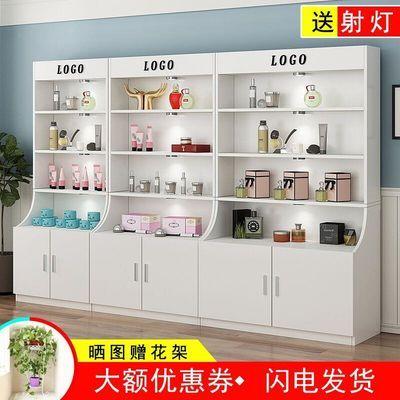 化妆品展示柜简约现代展柜货柜陈列柜美容院柜子产品展示柜货架