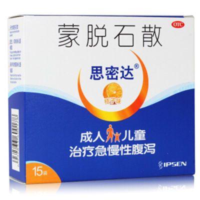 思密达蒙脱石散桔子味性腹泻成人及儿童急慢性腹泻3g*10袋/盒