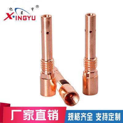 松下200A350A500A连接杆内丝外丝连杆二氧化碳气体保护焊枪配件
