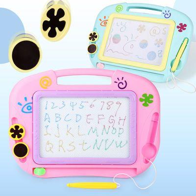 写字板画画板宝宝儿童彩色磁性画板大号涂鸦板磁力写字板益智玩具