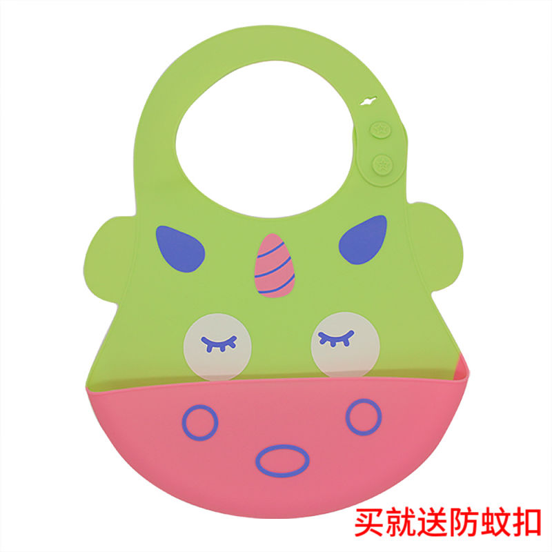 Baby baby eat grade silicone eating bib mouth meal mouth mouth mouth towel bib eating waterproof anti-dirty 0-6 years old