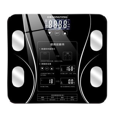 多功能体脂称电子秤家用体重秤精准人体秤成人减肥称重智能脂肪秤【5月20日发完】