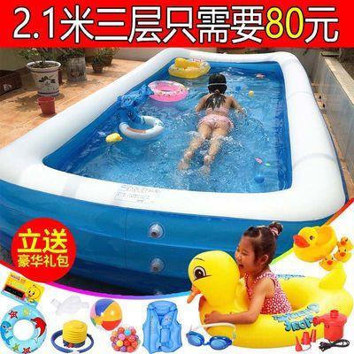 儿童游泳池充气家用加厚超大成人戏水池婴儿宝宝小孩洗澡池玩具池