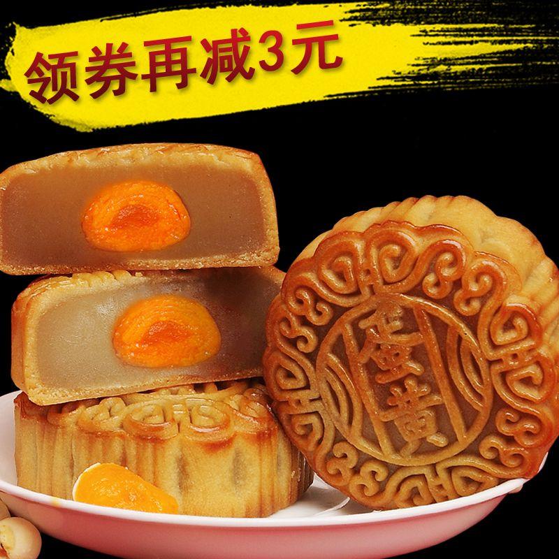【买三送三】好溢美广式蛋黄月饼莲蓉豆沙小月饼糕点零食6个批发