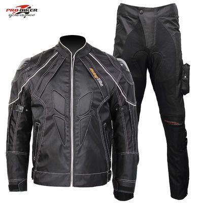 摩托车防水骑行服越野防风上衣裤子套装四季加厚保暖机车骑士装备