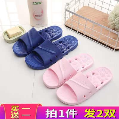 【买一送一/2双装】家居厚底拖鞋女浴室防滑凉拖鞋软底拖鞋女夏季