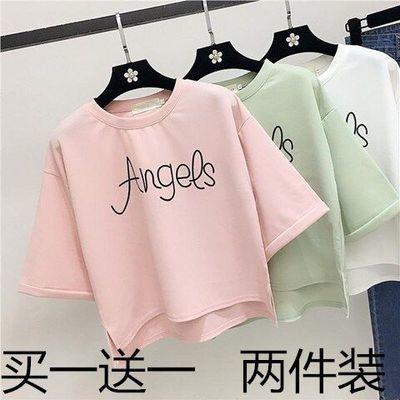 单、两件 短袖女新款夏装纯色T恤七分袖上衣宽松韩版学生半袖衣服