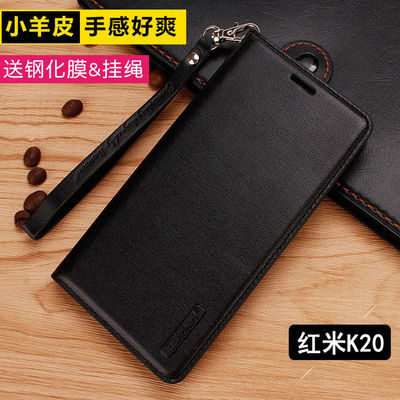 红米k20手机壳Redmi K20pro皮套翻盖式全包红米K20 pro保护套真皮