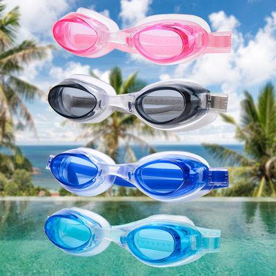 1个装/2个装【送耳塞】男女成人游泳眼镜防水学生儿童泳镜