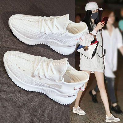 椰子鞋女2020新款夏季网鞋女透气跑步鞋轻便软底运动鞋飞织小白鞋