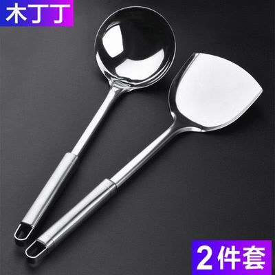 不锈钢锅铲全套勺铲煎炒菜铲子家用厨房勺子汤勺炊具加厚厨具套装