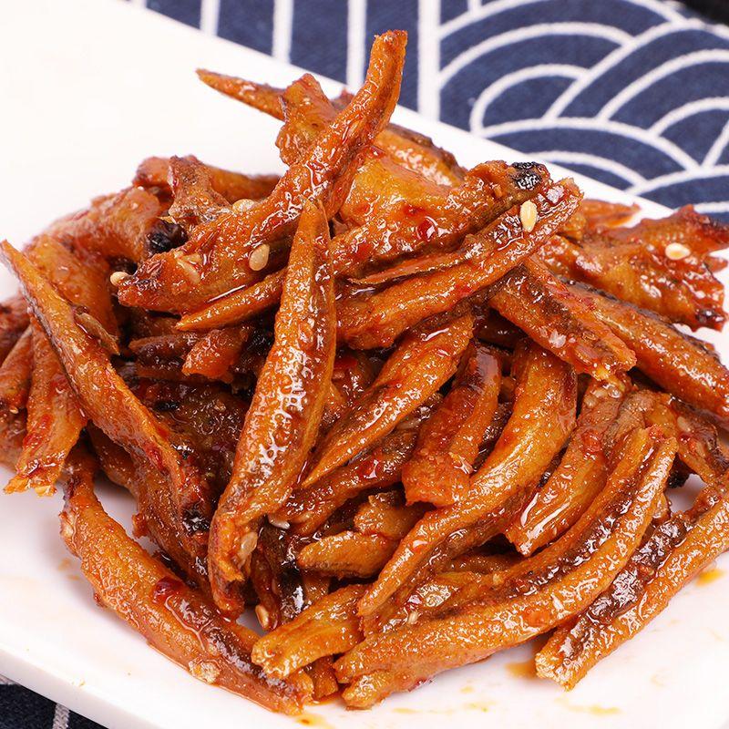 香辣小鱼仔零食20-50包麻辣小鱼干小吃湖南特产网红休闲零食