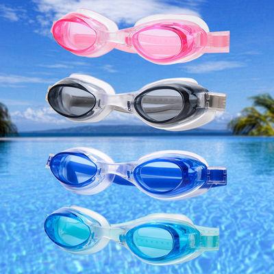 两个装/单个装【送耳塞】成人游泳眼镜防水学生儿童硅胶泳镜男女