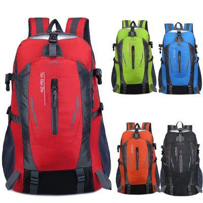 特价新款户外登山包大容量书包旅游双肩包女运动包男韩版旅行背包