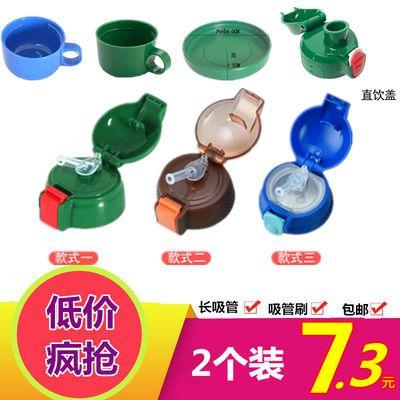 儿童保温杯盖子水杯带吸管盖防摔通用吸管盖配件杯子盖
