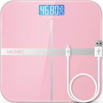 【1年充1次电】usb充电电子秤称重人体秤精准家用体重秤 30x30