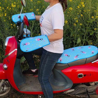 夏季电动车防晒手套电瓶摩托车遮阳防水防雨把套女