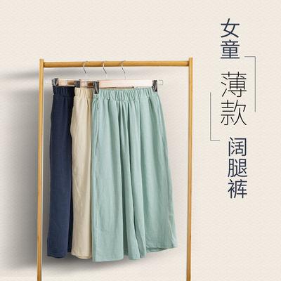 依卡图女童阔腿裤夏薄款直筒儿童九分裤中大童宽松裤子休闲七分裤