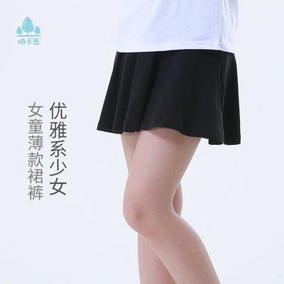 依卡图女童裙裤防走光儿童夏季薄款中大童短裤热裤百搭女孩短裙