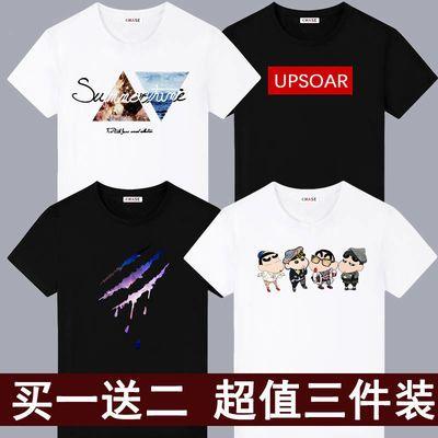 夏季男士t恤男短袖韩版修身半袖衣服男装打底衫大码学生印花上衣