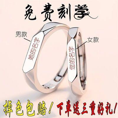 【定制刻字】纯银情侣学生戒指一对活口简约男女几何对戒指环礼物
