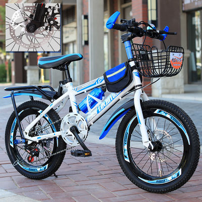 成人自行车儿童山地车单车中小学生男女赛车26寸24寸22寸20寸