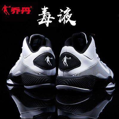 乔丹篮球鞋男鞋春季新款正品耐磨毒液5球鞋高帮战靴学生运动鞋男