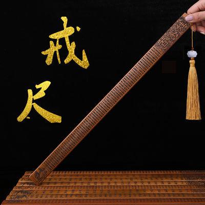 戒尺家用教鞭弟子规教师节送老师女学生礼物礼品竹条竹雕工艺品