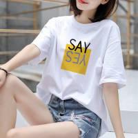 【100%纯棉】2019夏季新款白色韩版短袖t恤女宽松大码女装学生潮
