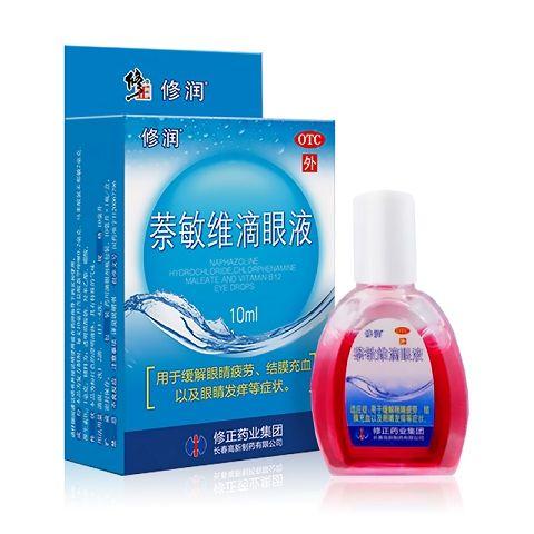 修正 萘敏维滴眼液 10毫升/盒 学生、长期对电脑手机人士眼药水