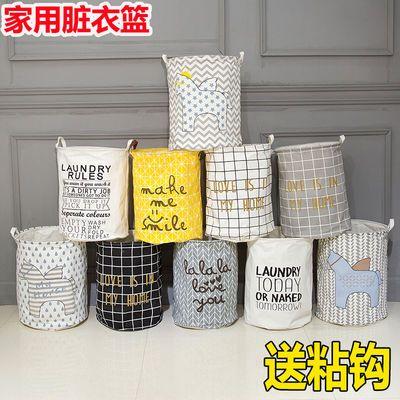 家用脏衣篮脏衣篓折叠超大玩具收纳桶洗衣篮防水放脏衣服收纳筐
