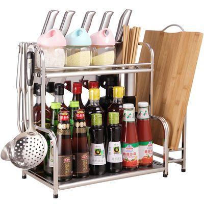 厨房置物架不锈钢落地挂墙两层三层调味品调料架子刀架收纳储物架