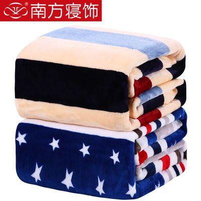 南方寝饰毛毯盖毯夏季单双人空调毛巾被珊瑚绒毯子床单小毛毯加厚