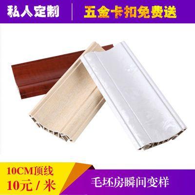 竹木纤维100顶线PVC边框线吊顶仿石膏线踢脚线装饰门框包边