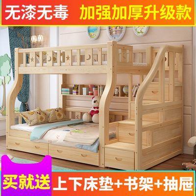 全实木上下床高低床成年子母床两层床儿童床上下铺木床双层床大人