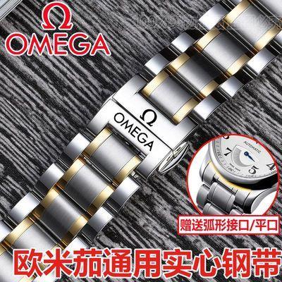 66809/Omega欧米茄手表带蝶飞424精钢表链手表带钢带男表配件系列20mm