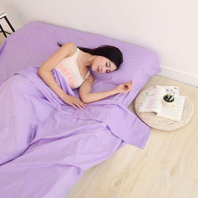 睡袋成人室内旅行出差户外用品旅游轻便携式薄酒店非纯棉隔脏床单
