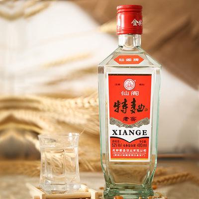 四川仙阁牌浓香型白酒52度方瓶仙阁特曲老窖480ml纯粮食酒特价