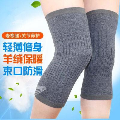 40989/护膝防滑保暖膝盖老寒腿男女士春夏秋薄款跑步运动老人护关节护腿