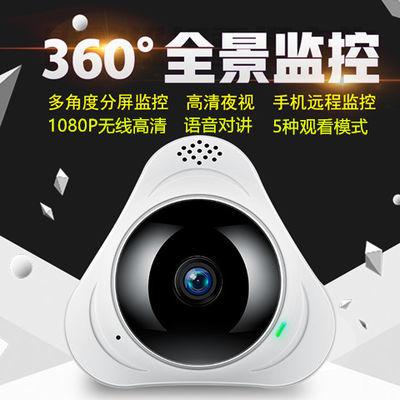无线监控摄像头360度旋转小机家用远程器wif不插电针空真超高清汽